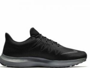 Nike yeni sezon fırsatları
