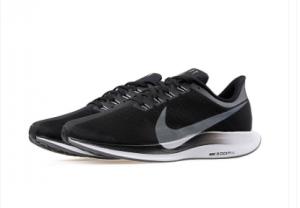 Koray Spor Nike indirimleri